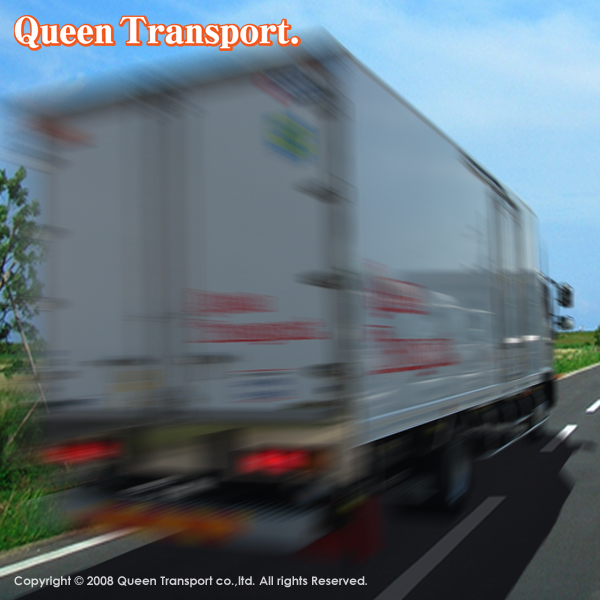 Copyright c 2008 Queen Transport co.,ltd. All right Reserved